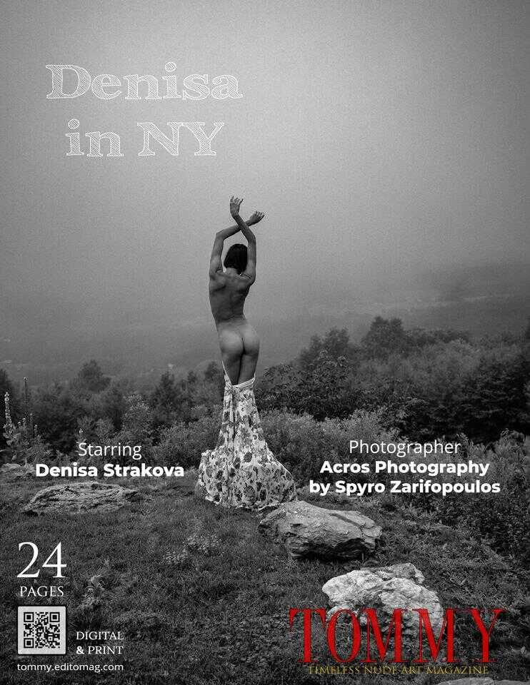 Back cover Acros Photography by Spyro Zarifopoulos - Denisa in NY