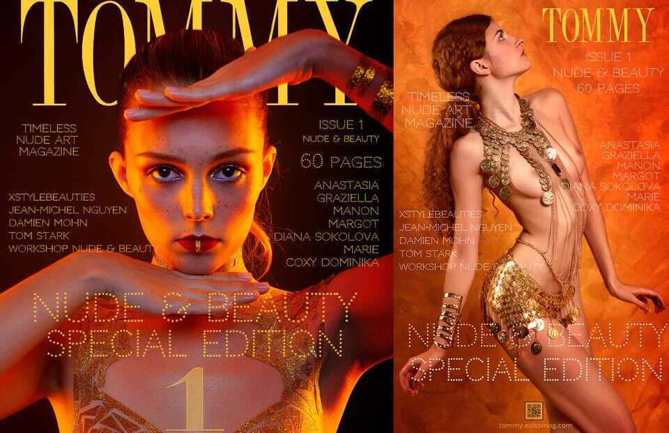 issue.1.nude.and.beauty