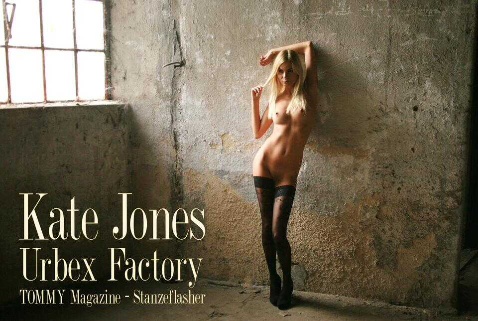 Kate Jones - Urbex Factory